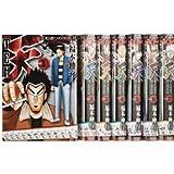 天 新装版 コミック 1-9巻セット (近代麻雀コミックス)