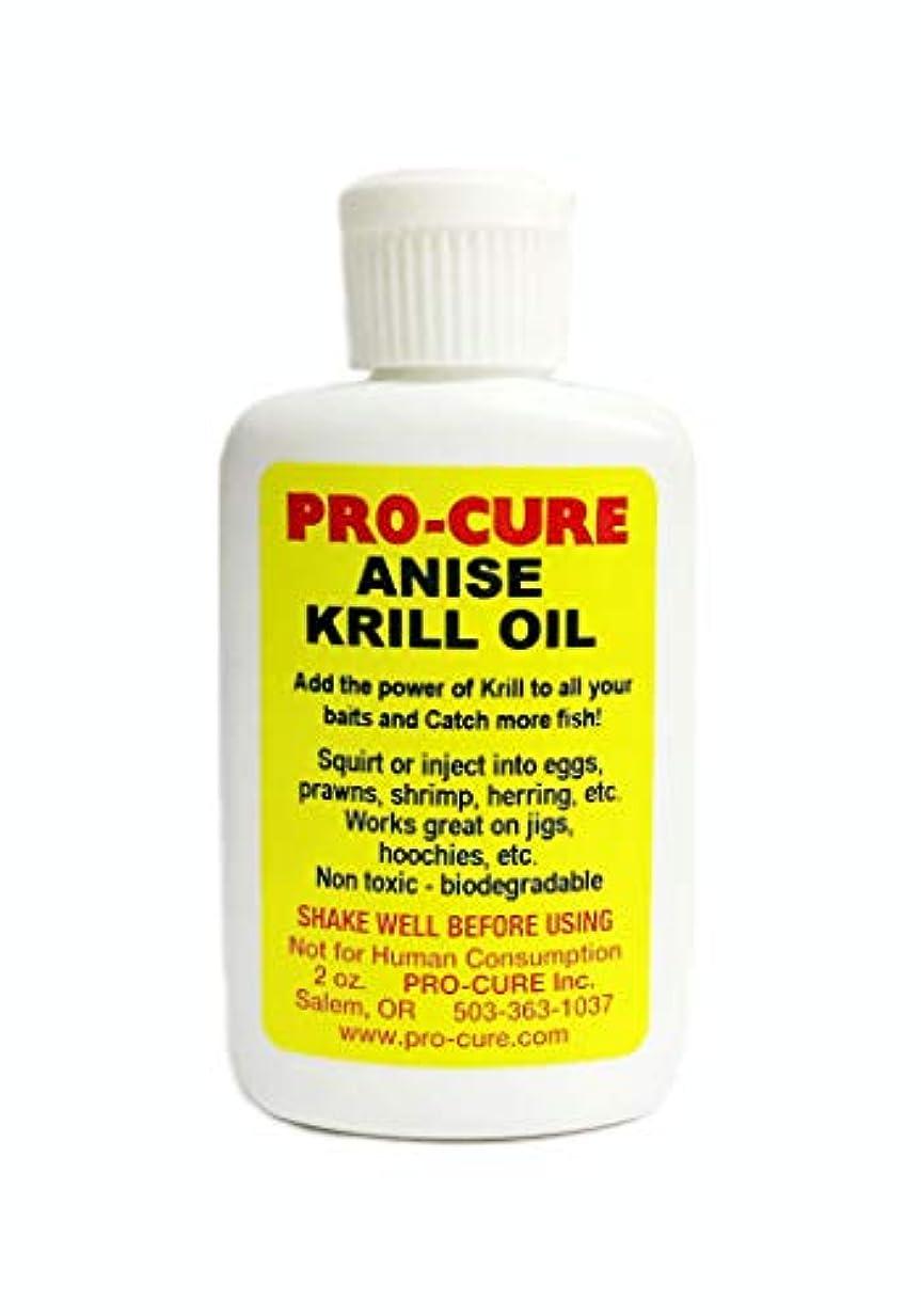 それに応じて再生可能耕すProcur - アニスオキアミ油
