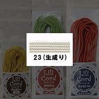 ○リリィコード 1mm 5m/23(生成り)/JAN4971750860236