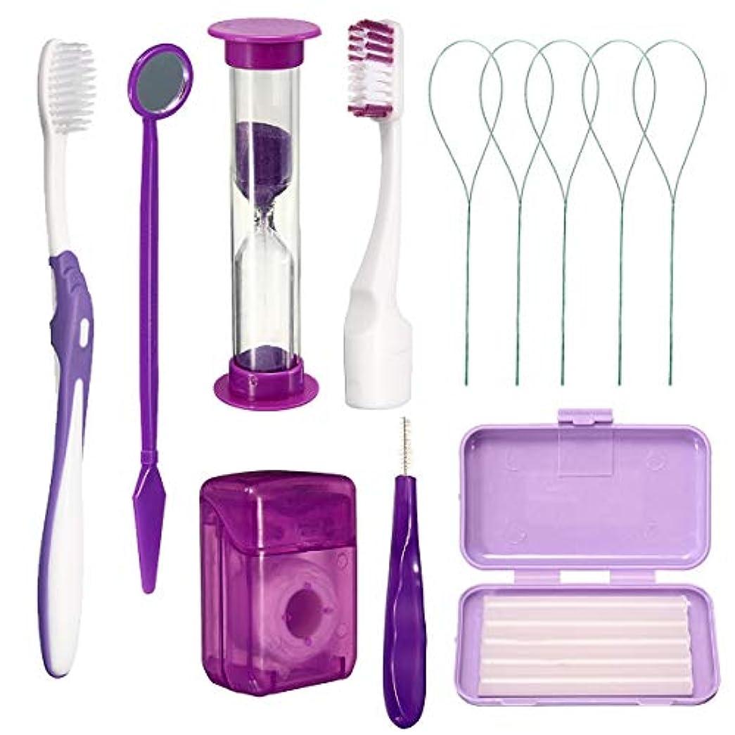 価格め言葉領収書ZHQI-HEAL 8本/セット歯科用歯列矯正キットオーラルクリーニングケア歯間ブラシフロススレッドミラーワックスホワイトニングツールスーツ4色083 (色 : Purple)
