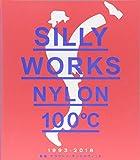 ナイロン100℃ シリーワークス