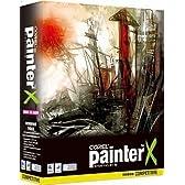 Corel Painter X 特別優待版