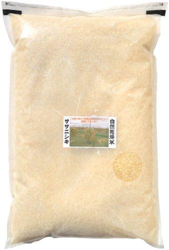 宮城県 自然乾燥米 無洗米 米山ササニシキ 1kg 平成26年産