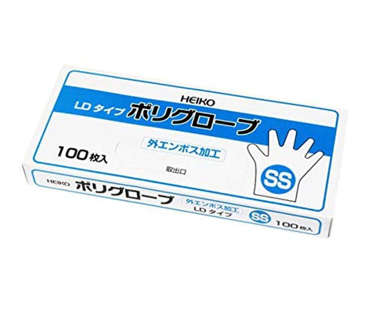きらめき半円別にHEIKO ポリグローブ ポリLD 外エンボス100入 SS 100枚/62-1021-93