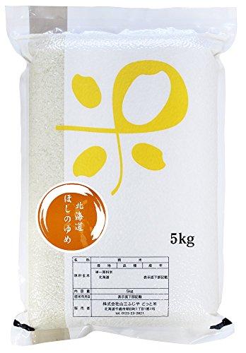 渡部商店 新米 28年産 北海道産ほしのゆめ 無洗米 20kg(5kg×4袋)
