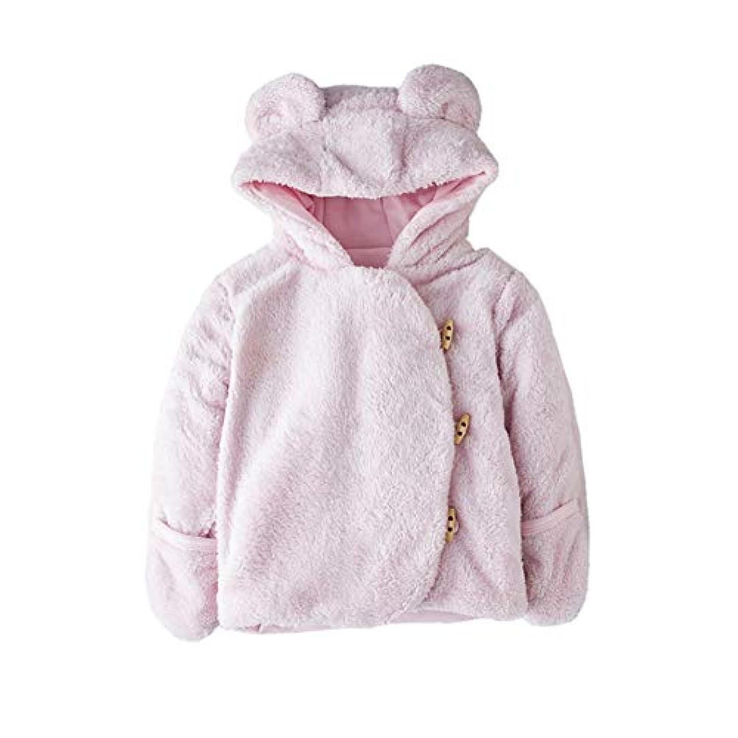 食物スキャンダルプレビューMilkiwai ベビー服 防寒ジャケット フード付き コート 防寒着 熊柄 長袖 男の子 女の子 size 36M (ピンク)