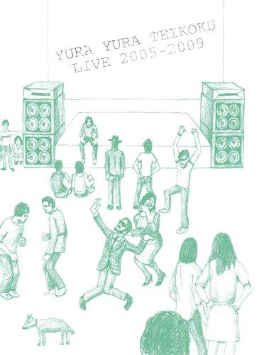 ゆらゆら帝国 LIVE 2005-2009(DVD付)