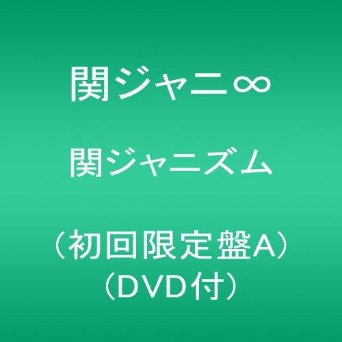 関ジャニズム (初回限定盤A)(DVD付)...