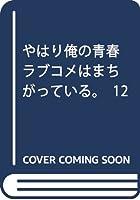 高校生クイズ 高校生クイズ2017 桜丘高校 開成高校 カップル 優勝 名言 爆誕に関連した画像-12