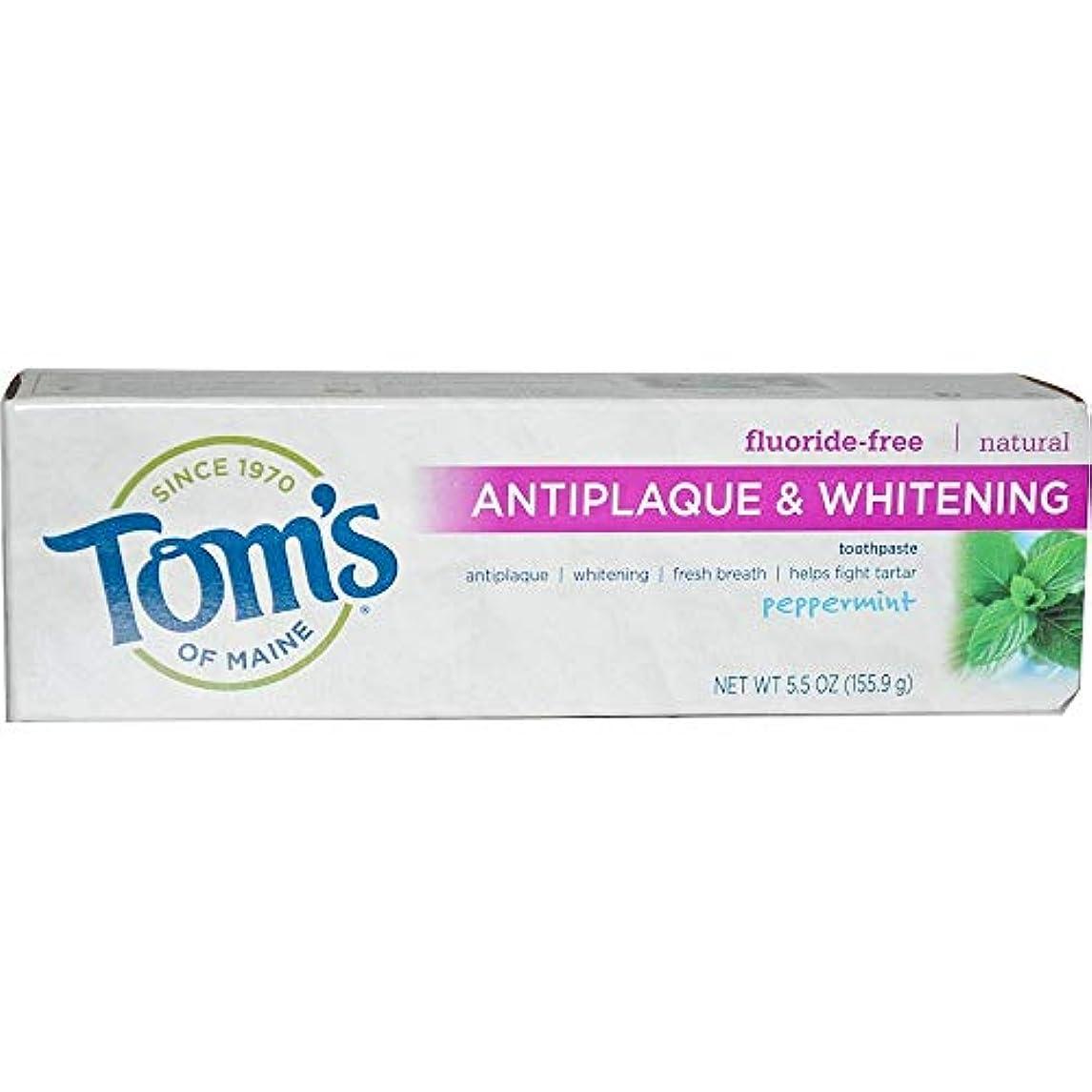 使用法強制実験をする<ペパーミント>アンチプラーク&ホワイトニング ハミガキ粉(フッ素フリー)155.9g入りX 3 Pack [並行輸入品]