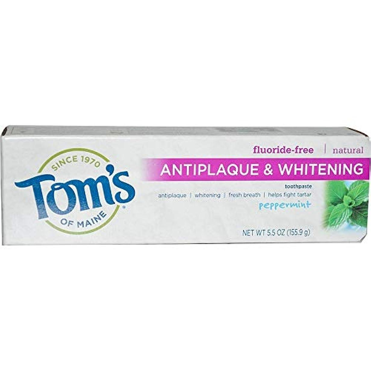 不名誉微生物骨折<ペパーミント>アンチプラーク&ホワイトニング ハミガキ粉(フッ素フリー)155.9g入りX 5 Pack [並行輸入品]