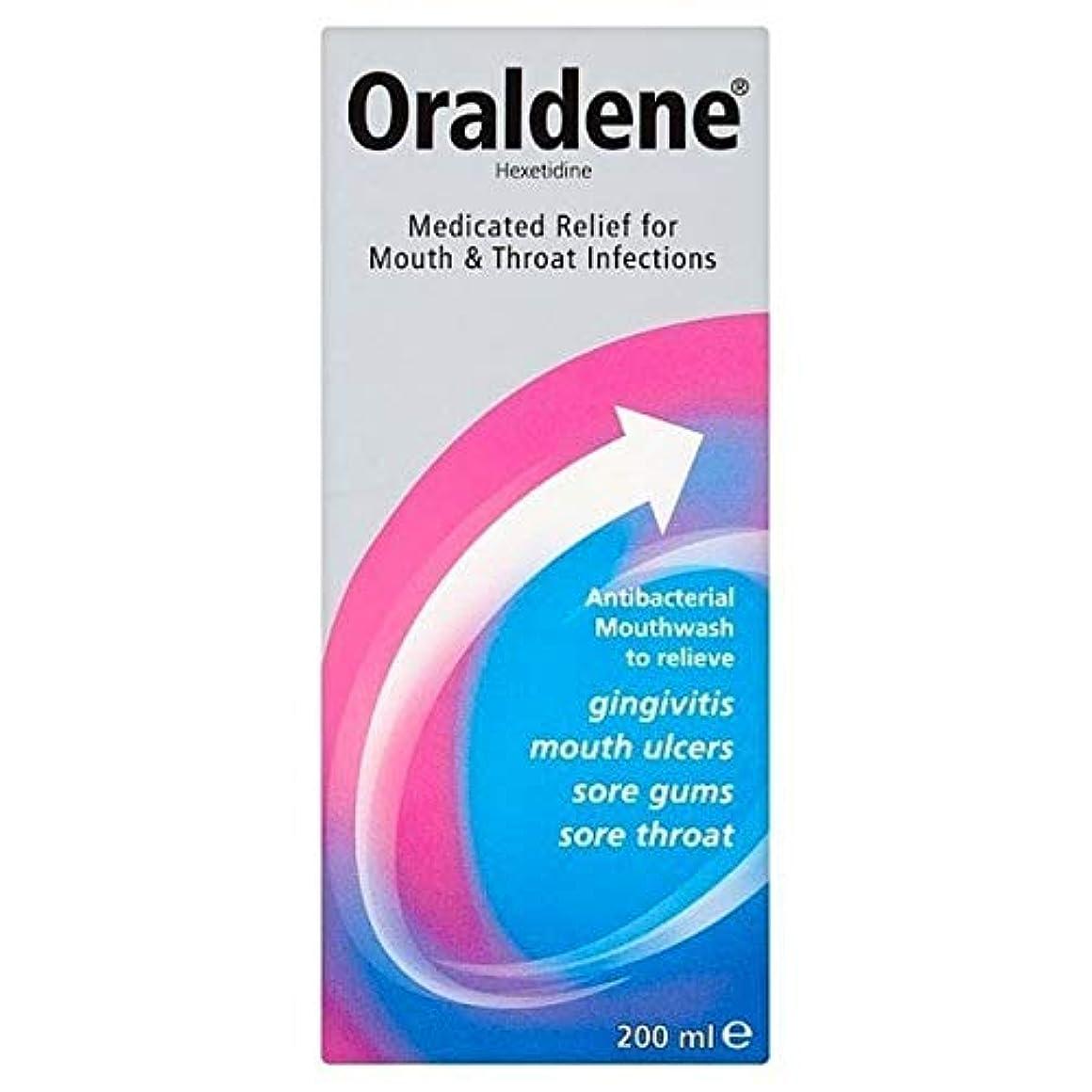繊維けん引参加する[Oraldene] Oraldeneマウスウォッシュ200ミリリットル - Oraldene Mouthwash 200ml [並行輸入品]