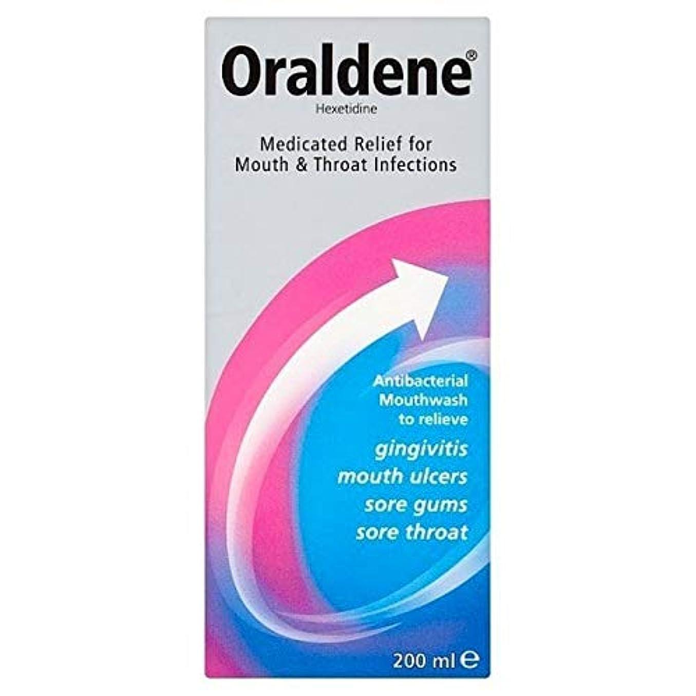 肩をすくめる熟達クリーク[Oraldene] Oraldeneマウスウォッシュ200ミリリットル - Oraldene Mouthwash 200ml [並行輸入品]