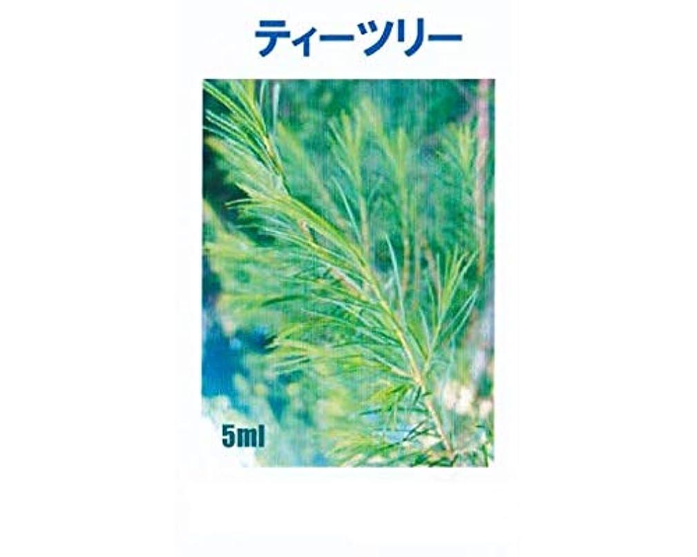 ラップコウモリ解放アロマオイル ティーツリー 5ml エッセンシャルオイル 100%天然成分