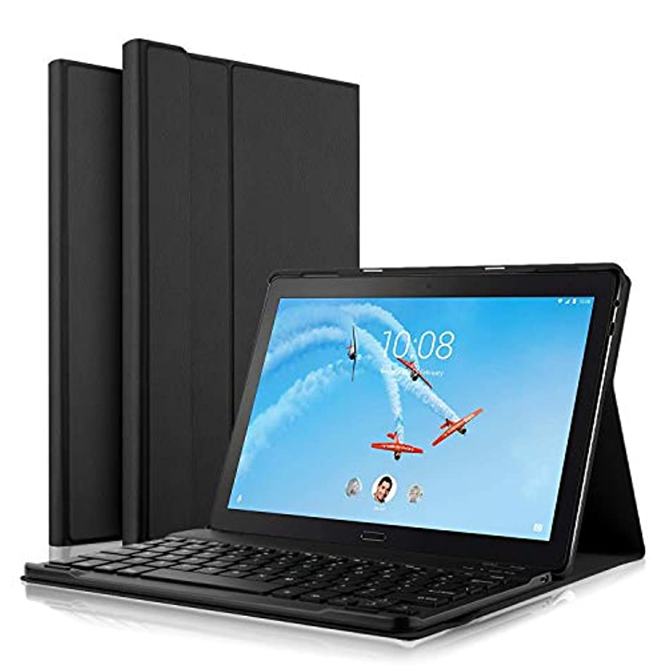 勝利した地域のむしろELTD Lenovo TAB P10 キーボードケースTAB P10 ケース Wi-Fiモデル/LTEモデル LAVIE Tab E TE510/JAW PC-TE510JAW 適用 オートスリープ機能付き 省電力電池内蔵 持ち運び便利 無線キーボードカバー ブラック