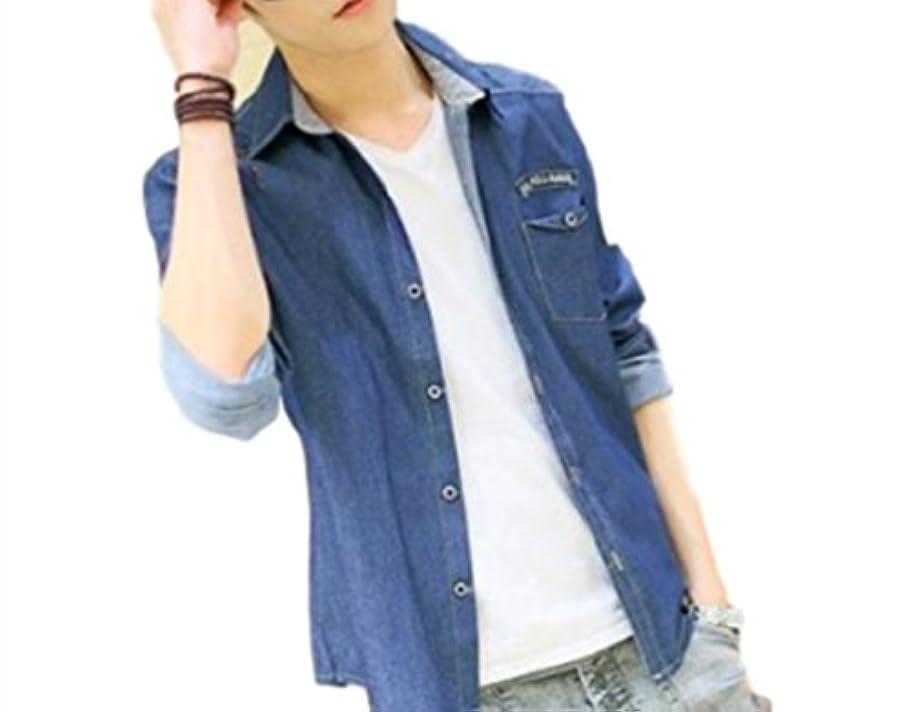 労働者不満家事をするFluss デニムシャツ 長袖 メンズ スリム 薄い 春夏 ポケット付き ヴィンテージ風 カジュアル コットン ワイシャツ