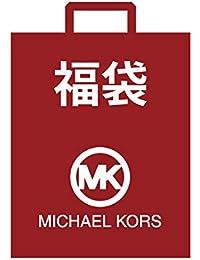 [マイケルコース] MICHAEL MICHAEL KORS 福袋 レディース バッグ 財布 小物 3点セット アウトレット [並行輸入品]