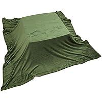 こたつ中掛け毛布 マイクロファイバー素材 大判 長方形 210×280cm マルチカバー こたつ ブランケット 毛布 こたつカバー こたつ上掛け (グリーン)