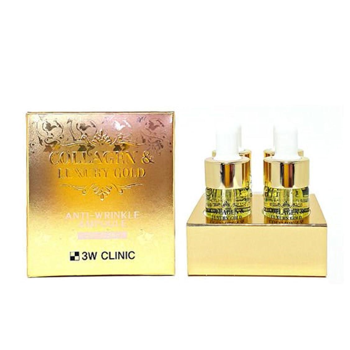 倫理的からアテンダント3Wクリニック[韓国コスメ3w Clinic]Collagen & Luxury Gold Anti-Wrinkle Ampoule コラーゲンラグジュアリーゴールド アンチリンクルアンプル13mlX4個[並行輸入品]