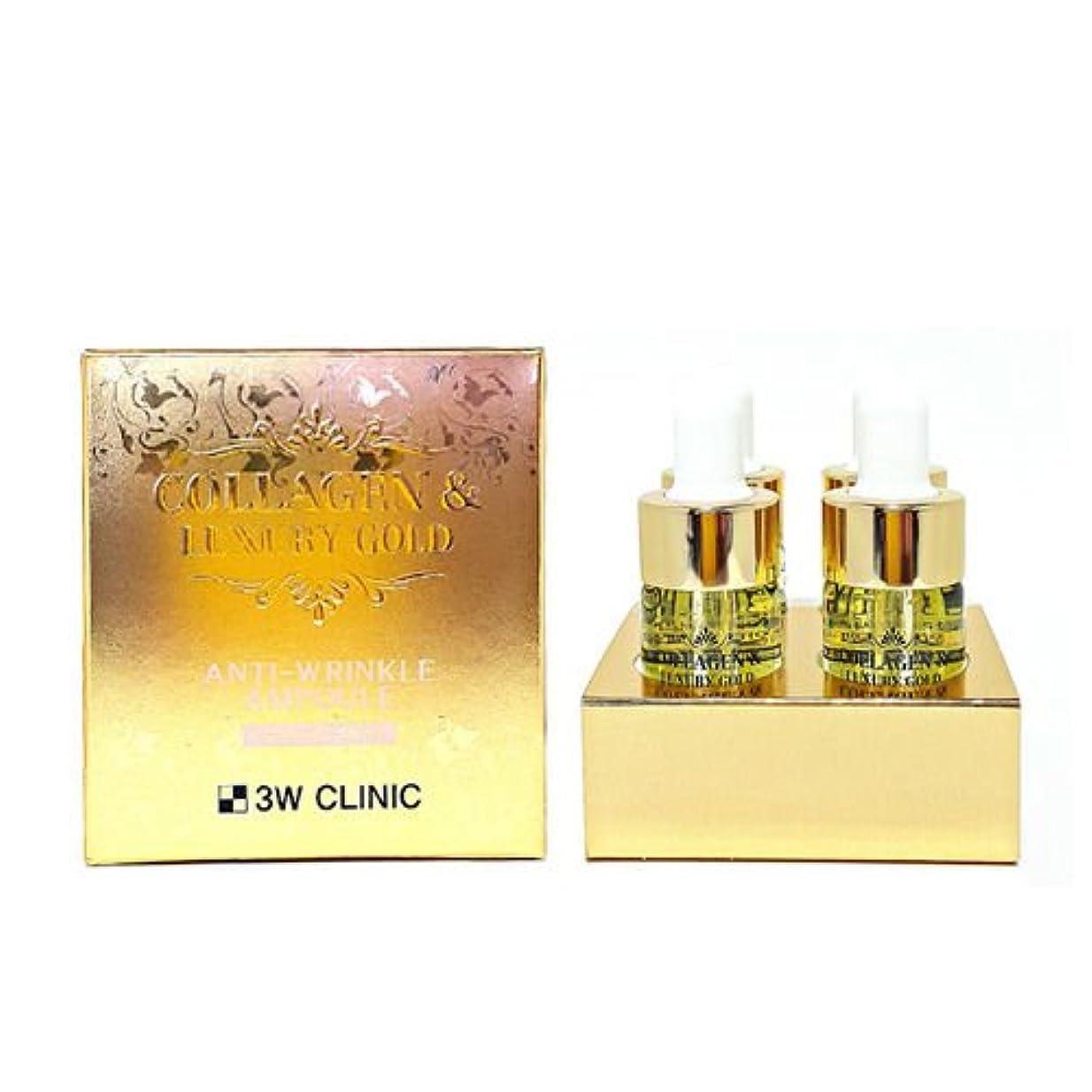 製品ロゴ職業3Wクリニック[韓国コスメ3w Clinic]Collagen & Luxury Gold Anti-Wrinkle Ampoule コラーゲンラグジュアリーゴールド アンチリンクルアンプル13mlX4個[並行輸入品]
