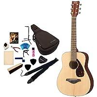 YAMAHA ミニアコースティックギター 充実15点セット JR2 NT ナチュラル 子供用ミニギター ヤマハ
