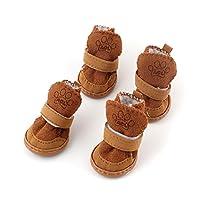 犬靴 ドッグ シューズ 愛犬のお散歩 肉球守る 部屋傷つけない ブラウン 4個入り サイズS (M)
