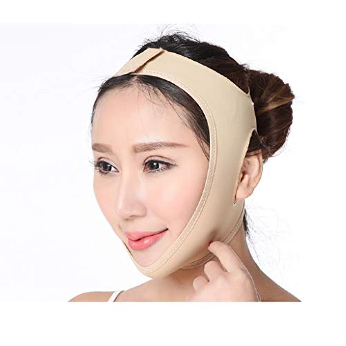 計算するショッピングセンター逃す顔リフティング包帯 V 顔楽器顔マスク顔リフティング引き締め
