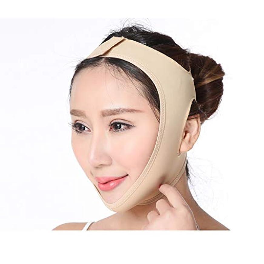 薄暗い絞るフェリー顔リフティング包帯 V 顔楽器顔マスク顔リフティング引き締め