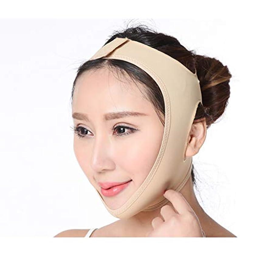 押し下げる不明瞭打ち負かす顔リフティング包帯 V 顔楽器顔マスク顔リフティング引き締め