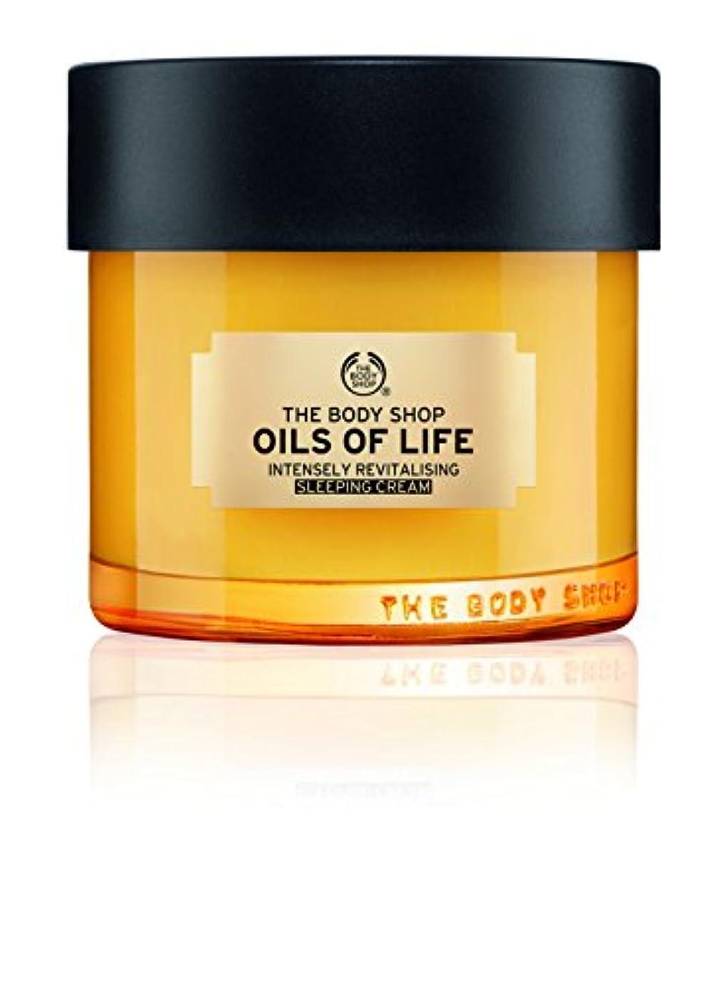 メロディー愛情発信Oils Of Life Intensely Revitalising Sleeping Cream