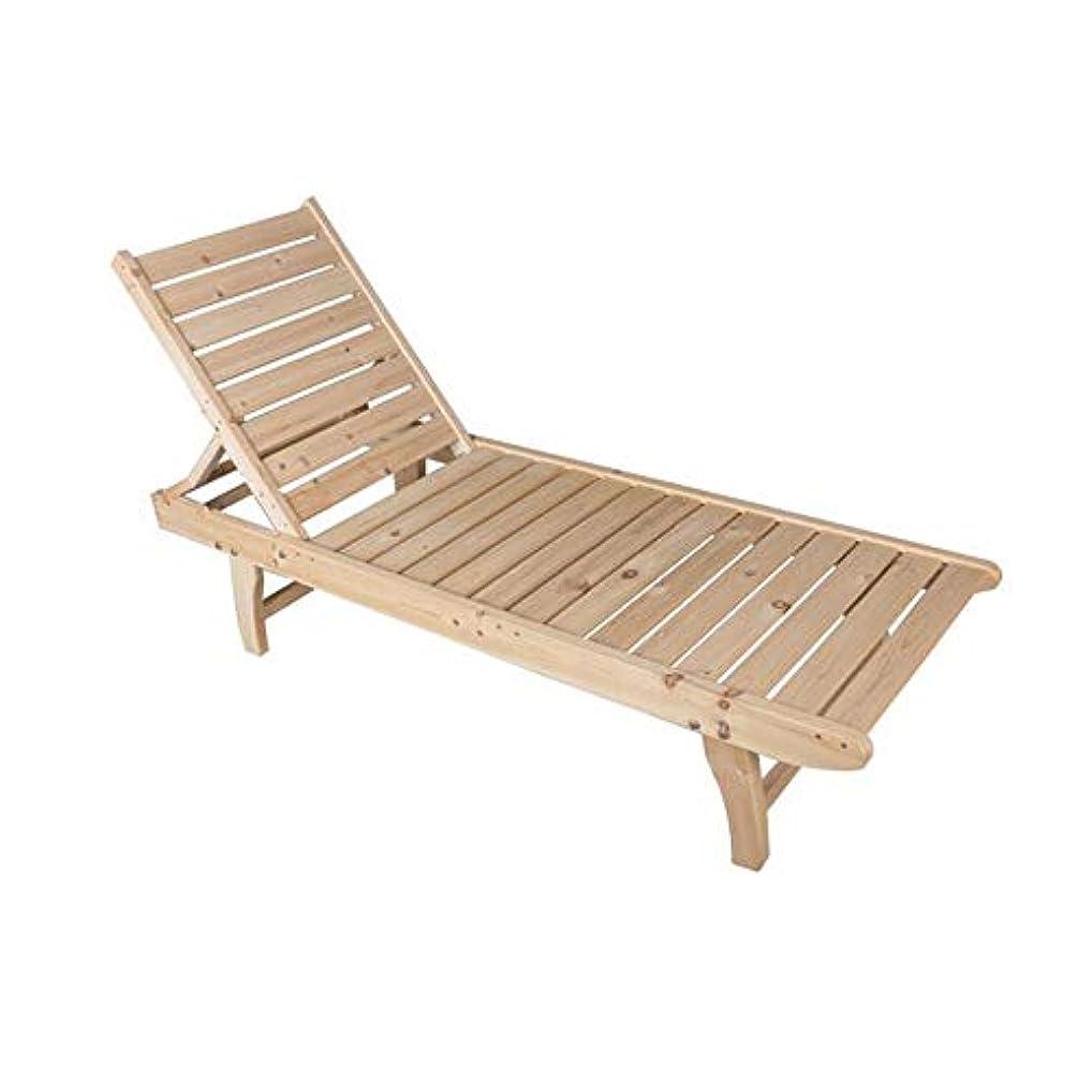 ピークすり許さないビーチチェア無垢材折りたたみチェア多機能シンプルランチランチブレイク木製ベッド