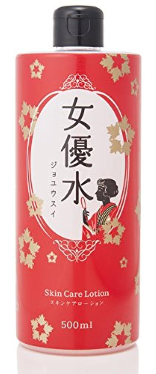 に付けるマウントイヤホン女優水 500ml (ヨモギからできたしっとり化粧水)