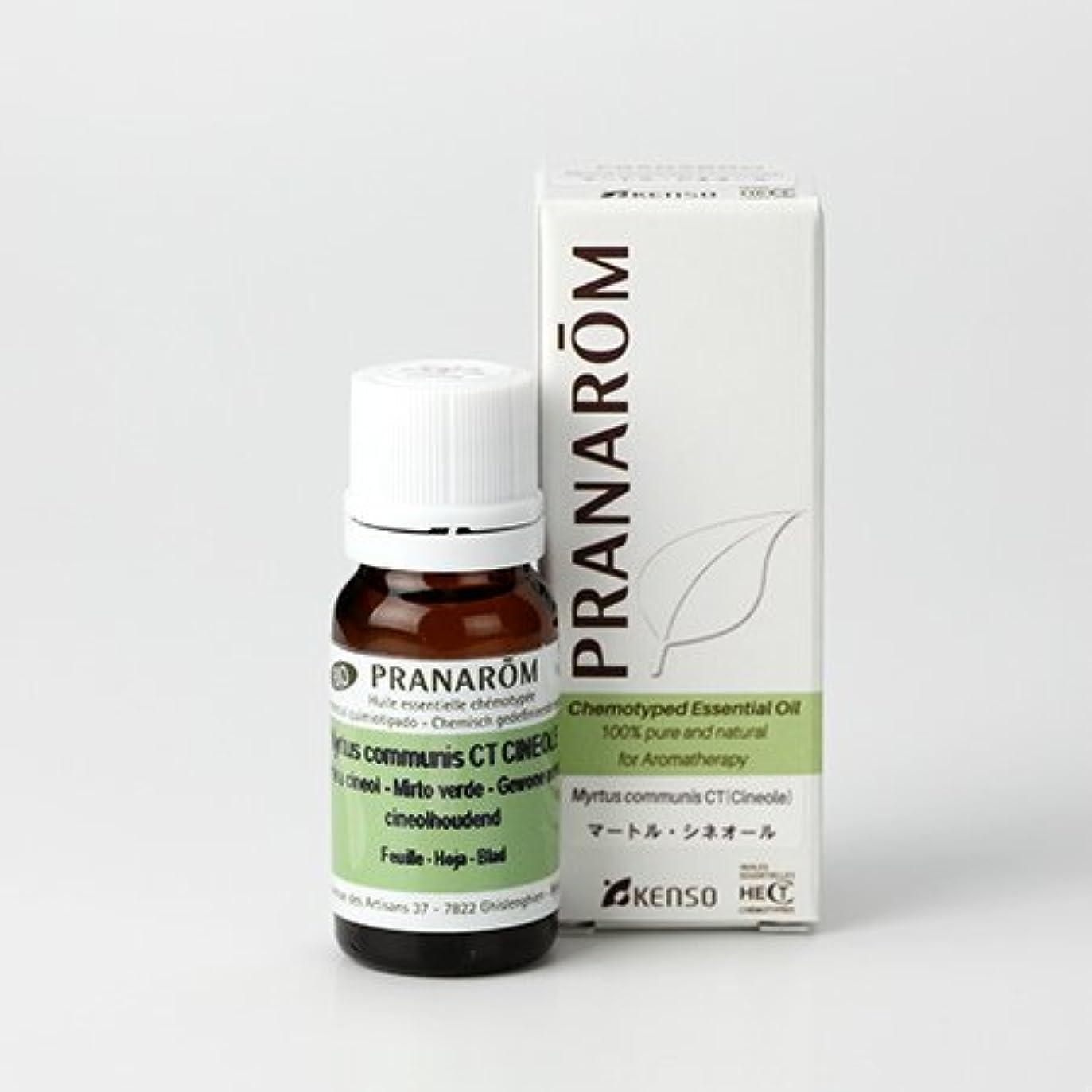 ウナギ中に耐えるプラナロム マートルシネオール 10ml (PRANAROM ケモタイプ精油)