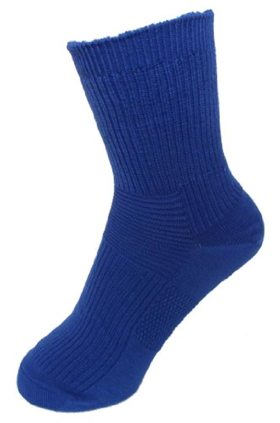 良さロゴ動かすエンバランス サポートソックス L(25~27cm) ブルー T41310