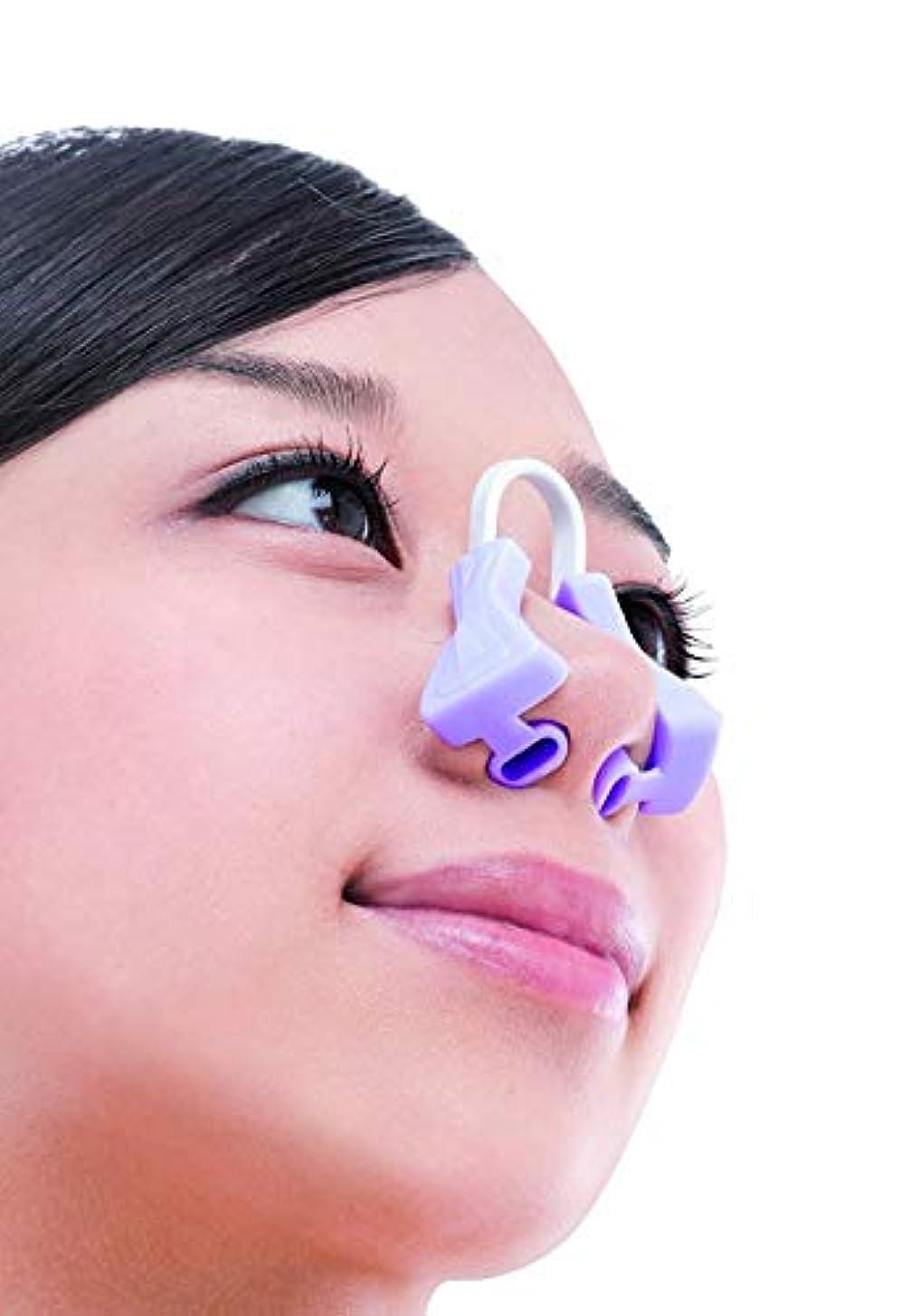 印象的有用エンティティYデパートセンター55® おやすみ美鼻クリップ 美鼻でナイト おやすみ美鼻クリップ 鼻 整形 鼻先 整形 鼻を高く 鼻アイプチ 小鼻 鼻筋