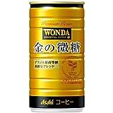 アサヒ ワンダ 金の微糖 缶 185g×30本
