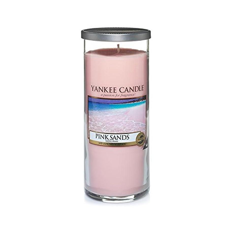 自宅で時制世界記録のギネスブックYankee Candles Large Pillar Candle - Pink Sands? (Pack of 2) - ヤンキーキャンドル大きな柱キャンドル - ピンクの砂? (x2) [並行輸入品]