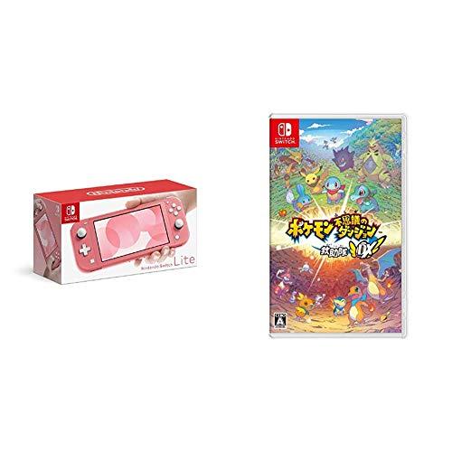 Nintendo Switch Lite コーラル+ポケモン不思議のダンジョン 救助隊DX -Switch