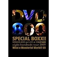 DVD800 SPECIAL BOXX!!