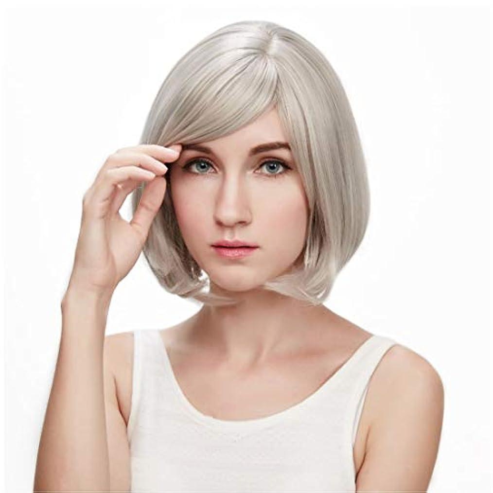 空いている冗長ランチKerwinner 本物の髪として自然な女性のための平らな前髪の合成かつらとストレートショートボブの髪かつら
