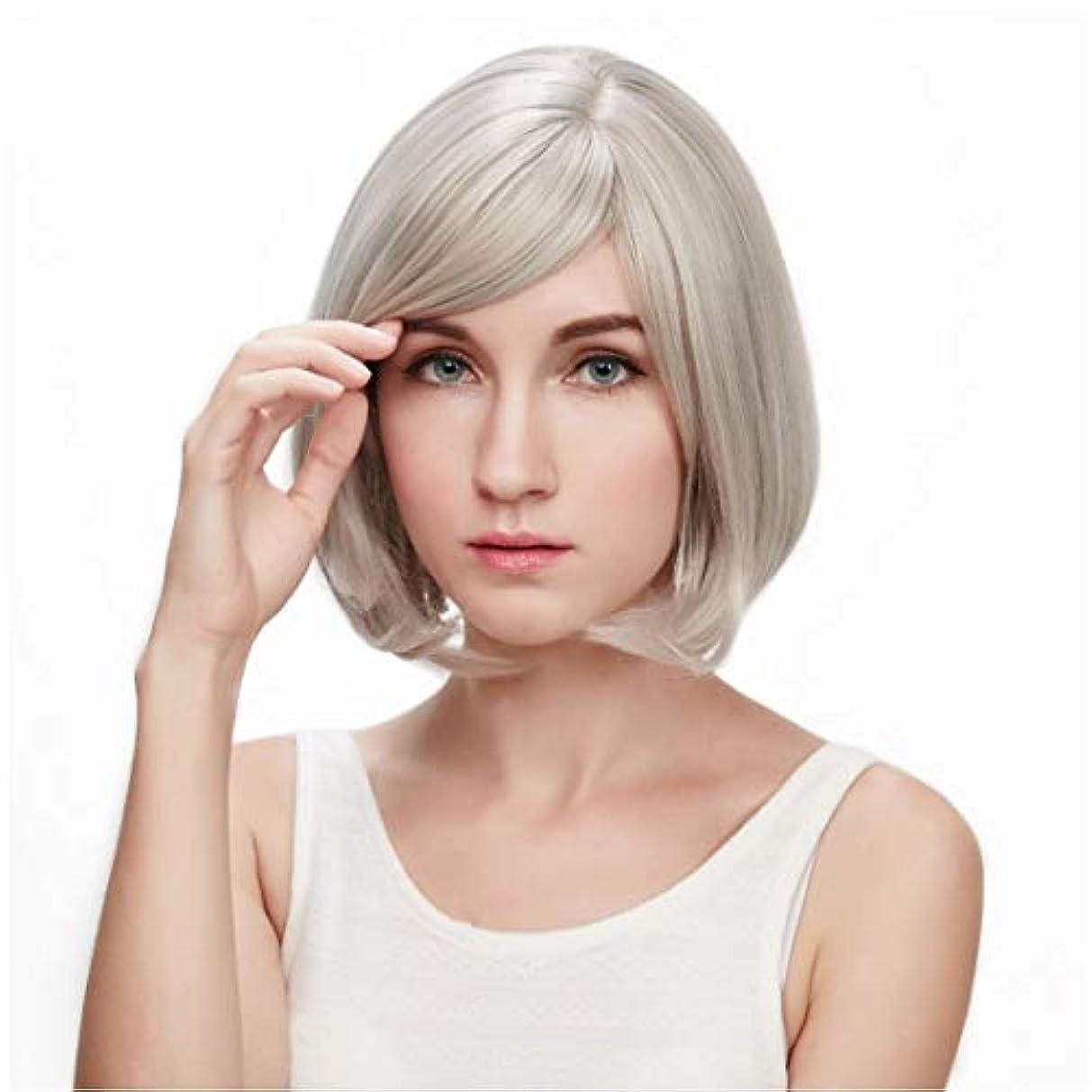 アクセスできない慣れるアレルギーSummerys 本物の髪として自然な女性のための平らな前髪の合成かつらとストレートショートボブの髪かつら