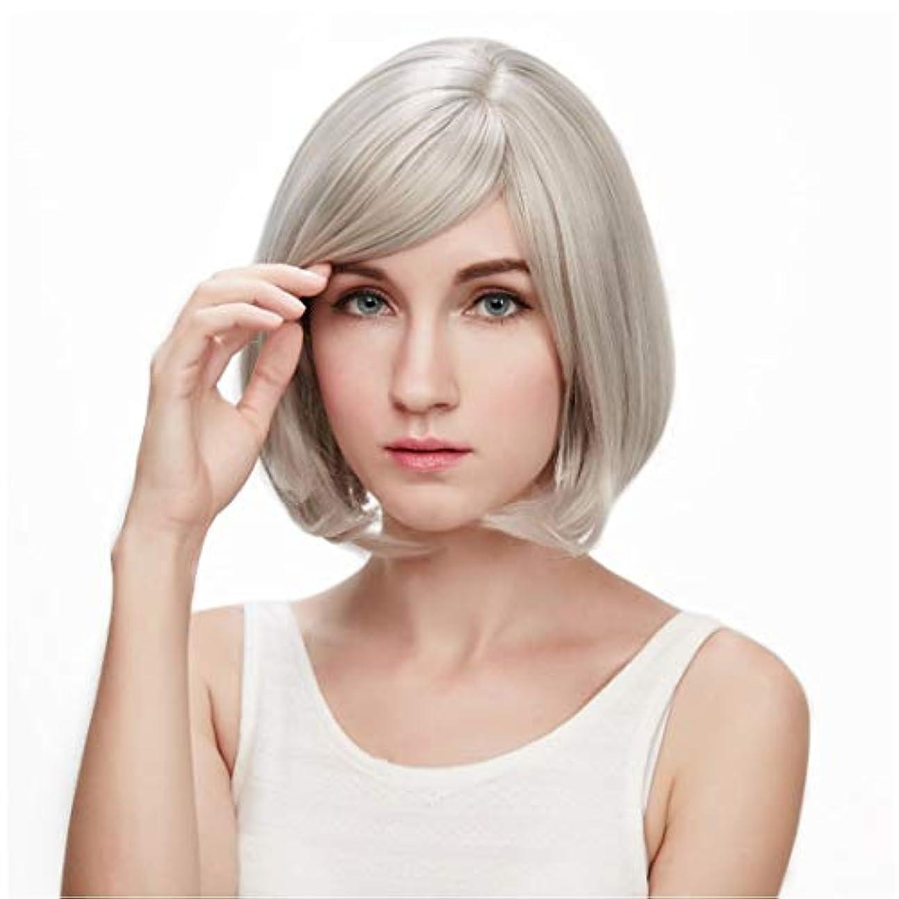 ピュー作物含意Kerwinner 本物の髪として自然な女性のための平らな前髪の合成かつらとストレートショートボブの髪かつら