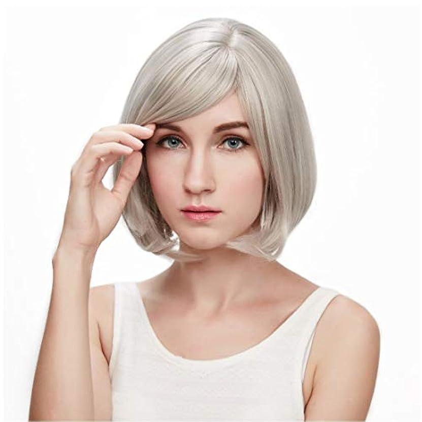 請求書エレメンタル小さなKerwinner 本物の髪として自然な女性のための平らな前髪の合成かつらとストレートショートボブの髪かつら