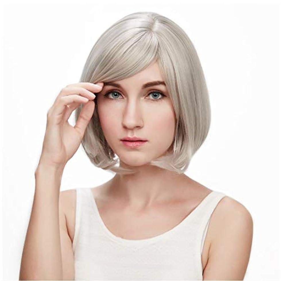 メタリック終わった荒れ地Summerys 本物の髪として自然な女性のための平らな前髪の合成かつらとストレートショートボブの髪かつら