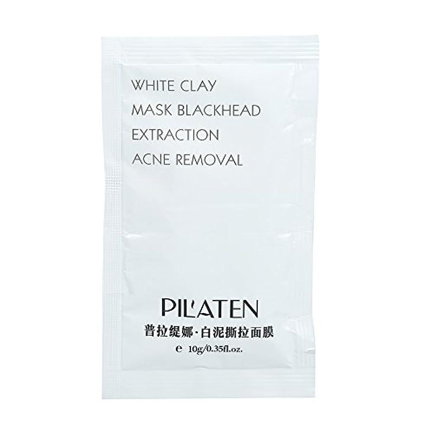 我慢する刺繍露20ピースホワイトマッドマスクにきび治療トリートメント除去毛穴クレンジングピールオフマスク(1パック)