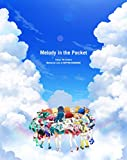 "【Amazon.co.jp限定】Live Blu-ray「Tokyo 7th Sisters Memorial Live in NIPPON BUDOKAN ""Melody in the Pocket""」(2Blu-ray+書籍)(初回限定盤)(扇子付)"