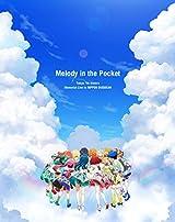 「Tokyo 7th シスターズ」武道館メモリアルライブBD/CD 2月リリース