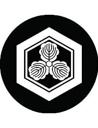 家紋シール 亀甲に三つ柏紋 布タイプ 直径40mm 6枚セット NS4-0874