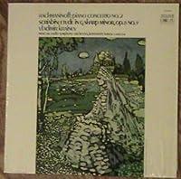 Rachmaninov (Rachmaninoff): Piano concerto No. 2 - Vladimir Krainev, Piano - Moscow Radio Great Symphony Orch, K. Ivanov conductor - vinyl LP - Melodiya 33CM 02695-96(a)