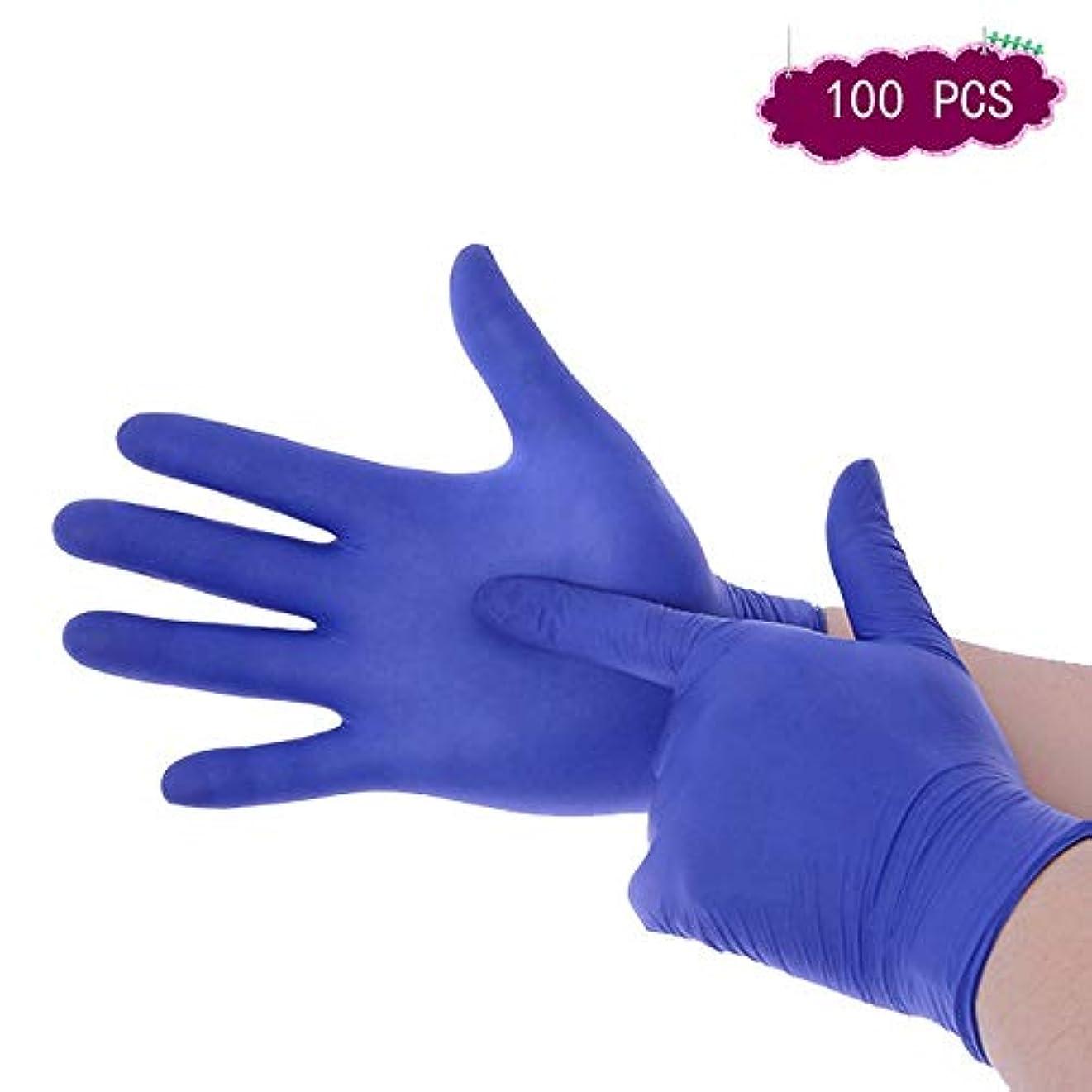 空白サスティーン悩み使い捨てラテックス手袋は何の粉9インチメディカルグレードの肥厚産業紫色の抗油面をニトリルないアンチ油 (Color : 9 inch, Size : M)